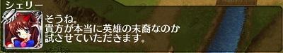 201411223005