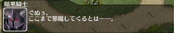 capt_002