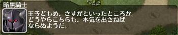 capt_003