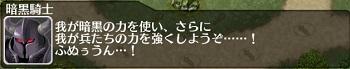 capt_004