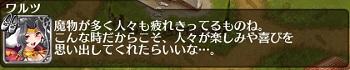 capt_006