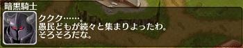 capt_012