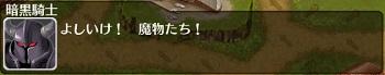 capt_014