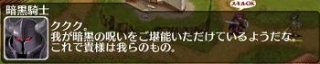 capt_018