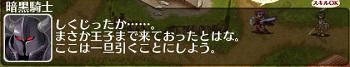 capt_025