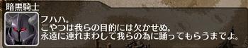 capt_036