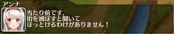 capt_043