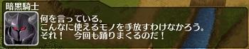 capt_045