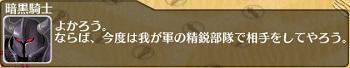 capt_052