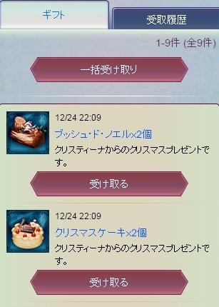 20141224013