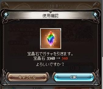 20150312002
