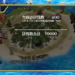 千年戦争アイギス 大討伐ミッション「魔物の棲む島」やっと終了
