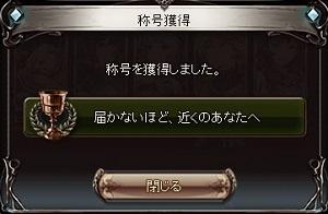 20150531006