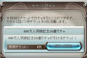 20150602005