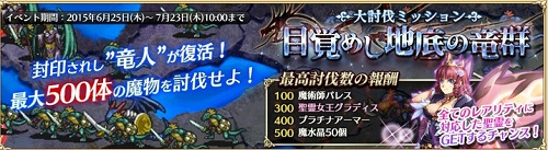 20150605001